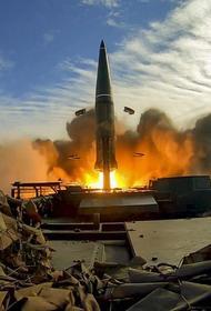 Jinriwabao: в случае войны Россия сможет за 10 минут уничтожить 14 европейских столиц новой модификацией «Искандеров»