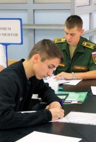 Этим летом абитуриенты поступят в военные ВУЗы, не покидая мест своего проживания