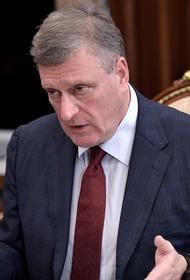 Губернатор Кировской области: отказавшегося от прививки отстранят от работы, чтобы не подвергать опасности других