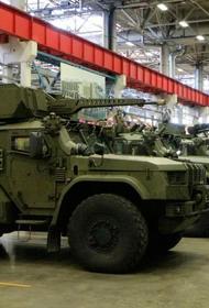 В Российские войска поступят бронеавтомобили сопровождения «Напарник»
