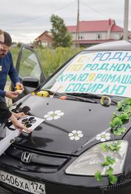 В Челябинской области состоялся благотворительный автопробег