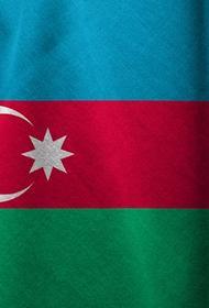 В МИД Азербайджана заявили о намерении нормализовать отношения с Арменией