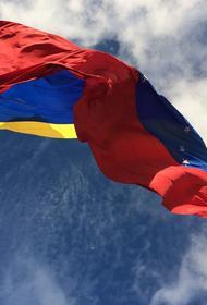 Глава МИД Венесуэлы на встрече с коллегой из России Лавровым назвал отношения с Россией «братскими»