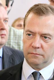 Медведев заявил о необходимости продолжения освоения арктической зоны России