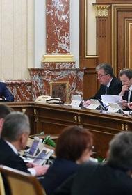 Медведев: Россия продолжит усиливать свою военную группировку в Арктике