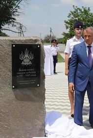 В Крыму открыли памятный знак в честь кубанцев, защищавших Крым от фашистов