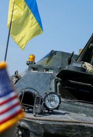Байден сокращает объемы военной помощи Украине и намерен «продолжать дипломатию по линии Минских соглашений»