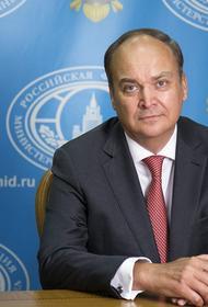 Российский посол в США Антонов: в ближайшие дни Москва и Вашингтон возобновят диалог по визовым проблемам
