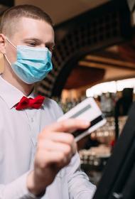 Хабаровские рестораторы надеются избежать закрытия с помощью вакцинации