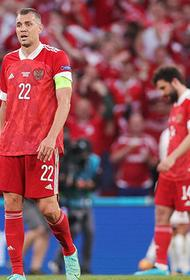 Диспозиция россиян и футбол