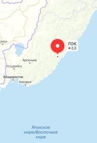 На химкомбинате «Бор» в Дальнегорске прорвало накопитель химических отходов, вся химия плывёт по реке Рудной прямиком в море