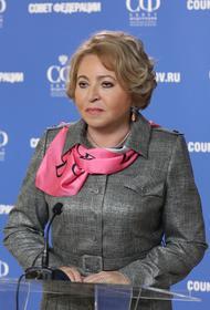 Матвиенко вакцинировалась против коронавируса назальным препаратом