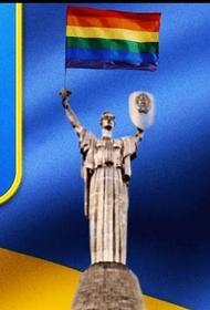 В Европе украинских рекламщиков наградили за Родину-мать с радужным флагом