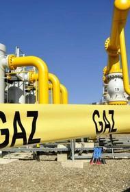 Россия продаёт газ в Китай по самым низким ценам