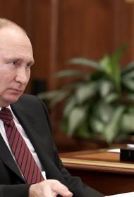 Путин заявил о «колоссальной роли» примирения российского и немецкого народов для «единой Европы»