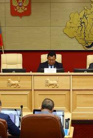 Корректировка бюджета Иркутской области стала главным пунктом заседания Заксобрания региона