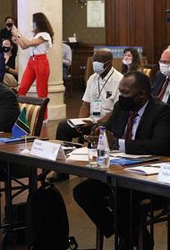 Участников международного IT-форума поприветствовал председатель ЗСК