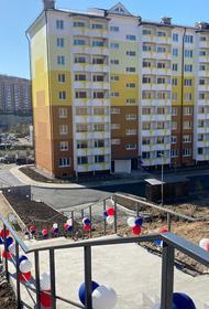 «Доступная ипотека» помогает приморцам решать жилищную проблему