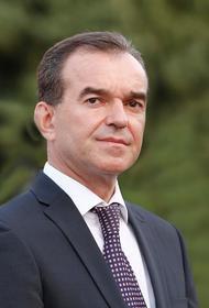 Губернатор Кубани рассказал о ходе курортного сезона-2021