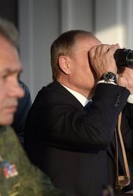 Путин, Шойгу и Герасимов рассказали о вероятности войны