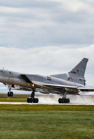 Сайт Avia.pro: Россия могла перебросить в Сирию бомбардировщики Ту-22М3 для деморализации британского авианосца