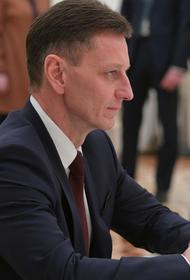 Источник URA.RU: 12 российских губернаторов могут лишиться своих постов до конца лета