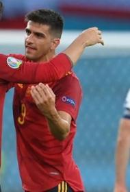 Чемпионат Европы по футболу: Испания разгромила Словакию 5:0
