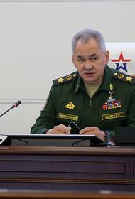 RT ведёт прямую трансляцию IX Московской конференции по безопасности