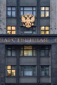 Депутат Госдумы Дмитрий Новиков прокомментировал заявление депутата бундестага о подготовке Германии  к войне с Россией