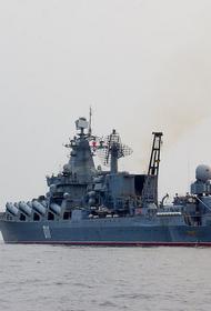 Издание Popular Mechanics: «Семь российских военных кораблей делают что-то странное возле Гавайев»