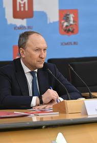Бочкарёв: Первый участок Рублево-Архангельской линии метро улучшит транспортное обслуживание свыше 500 тыс москвичей