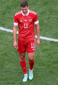 Футболист Роман Зобнин повинился: «Я совершил грубейшую ошибку. Готов принять на себя весь удар»