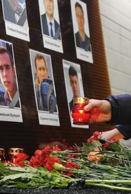 Родственники погибших при крушении самолёта Ту-154 Минобороны в 2016 году под Сочи обратились в ЕСПЧ