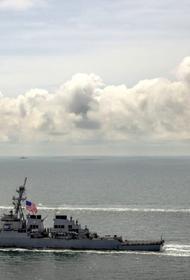 О передвижениях британского эсминца Defender накануне провокации у Фиолента