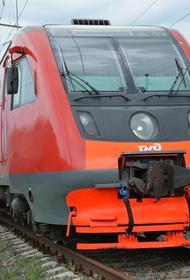 Скидка 50% на проезд в волгоградских электричках действует для школьников