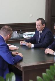 Председатель ЗСК и гендиректор ООО «Газпром межрегионгаз» обсудили ряд вопросов