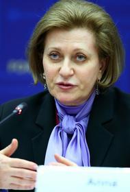 Глава Роспотребнадзора Анна Попова призвала страны мира консолидировать позиции по конвенции о биологическом оружии