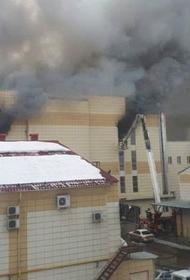 Суд по пожару в «Зимней вишне» подошёл к вынесению приговора