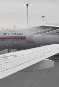 В Московской области ФНС подала в суд заявление о банкротстве оператора аэропорта «Жуковский»