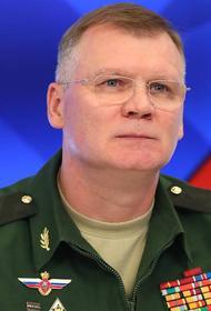 Минобороны США назвало сообщение о предупредительной стрельбе российских пограничников дезинформацией