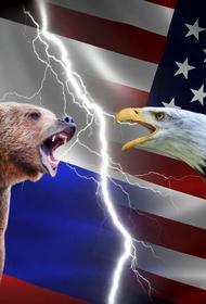 Россия - США: Почему мы неспособны к тонкой дипломатии с янки