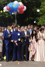 Путин поздравил российских выпускников с праздником