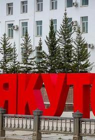 В Якутске выступили против переименования города