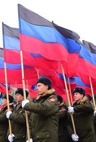 Украина считает ОБСЕ сторонником Донбасса