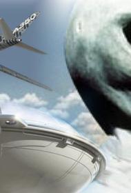 Разведка США сделала доклад в Конгрессе об НЛО и затребовала финансирование на изучение необъяснимых явлений