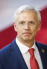 Премьер-министр Латвии Кришьянис Кариньш: Мы можем выставить свои требования России