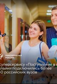Глава Минобрнауки Фальков: ПЦР-тест или QR-код для поступления абитуриентов в вуз не потребуют