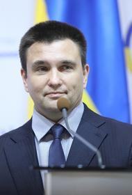 Климкин предупредил о проблемах для ЕС после общения с Путиным