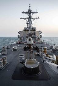 Avia.pro: после инцидента с британским Defender к границам России в Черном море подошли два боевых корабля Грузии