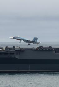 Капитан I ранга Дандыкин: обновленный «Адмирал Кузнецов» станет «грозой всех морей и океанов» и преподнесет немало сюрпризов США